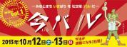 imabar-fb banner
