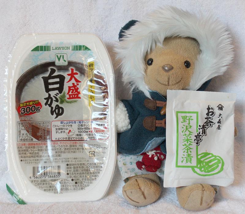 白がゆと野沢菜茶漬 120107