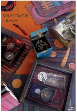 ??????design?????¬????§?nnn_convert_20110223132527