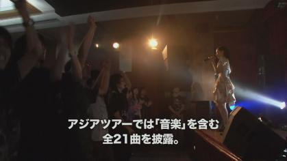 [AKIKA][BDrip]映像特典 「Kalafina LIVE TOUR 2010 in ASIA(香港)」ドキュメント (1920x1080_x264_FLAC)[12-59-00]