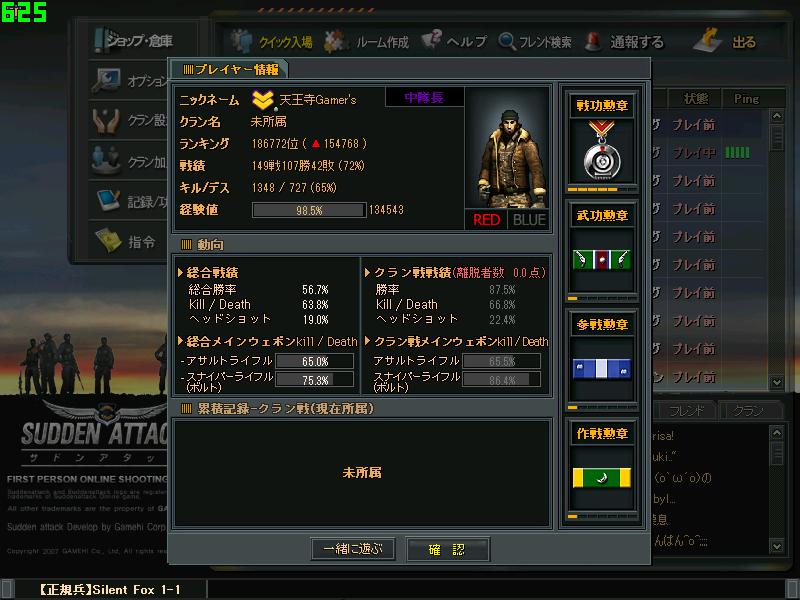 ScreenShot_21_800x600.png