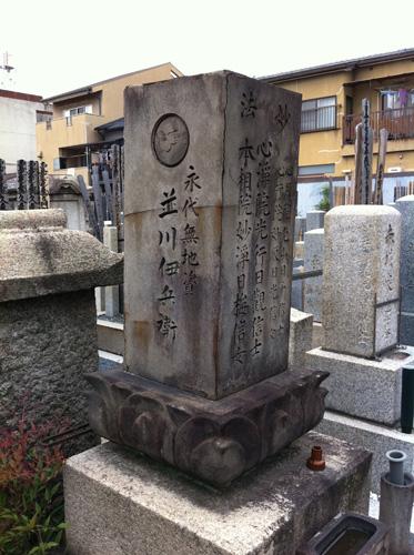 江戸時代の墓の一例
