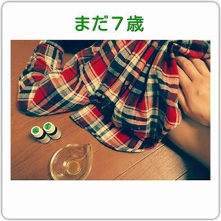 PhotoFancie2014_11_18_21_55_26.jpg