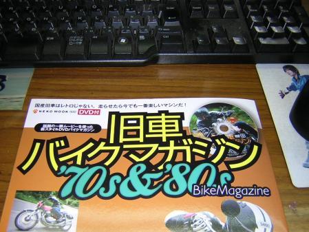 DSCN8701.jpg