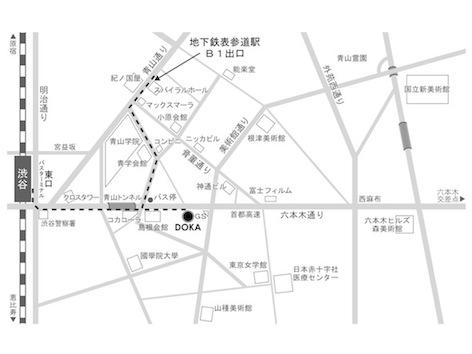 doka地図