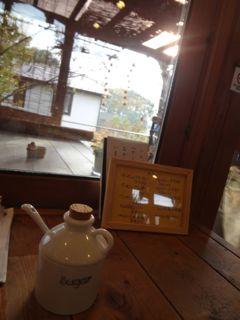 びいはっぴい・カフェ