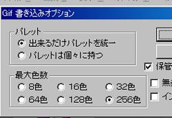 p11_14.jpg