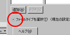 p2_14.jpg