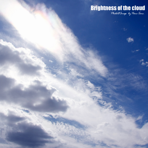 Brightness of the cloud