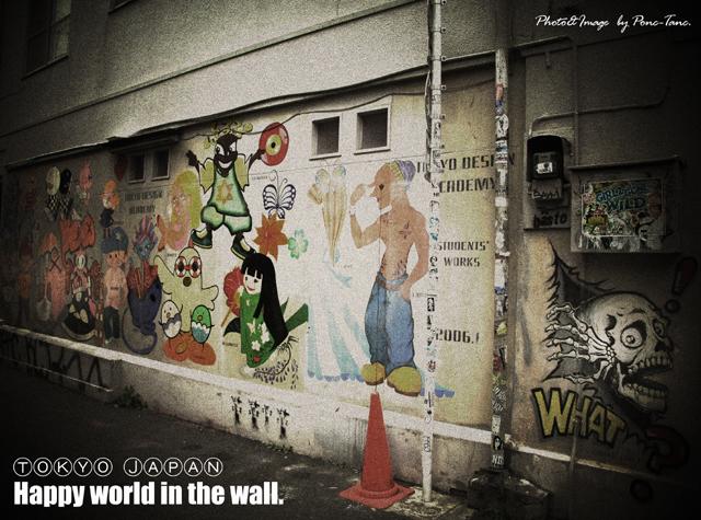 harajuku wall