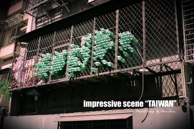 taiwan bottles