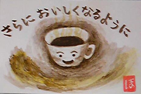 moblog_b1492bf6.jpg