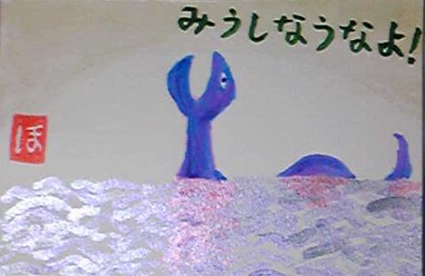 moblog_fa524b17.jpg