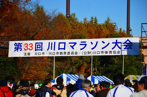 川口マラソン 001