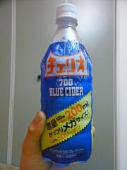 2010-08-09.jpg