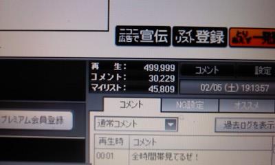 499999