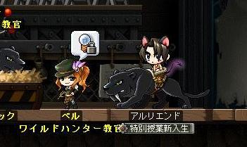 いきなりライドw