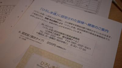 P1000368.jpg