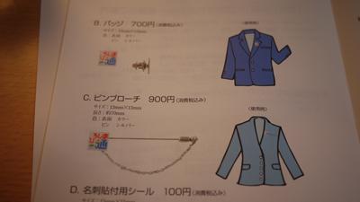 P1000369.jpg