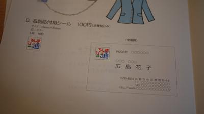 P1000371.jpg