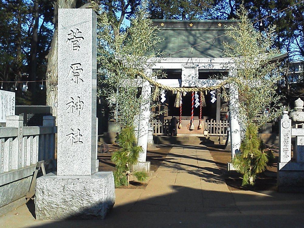 F1001196成増菅原神社1月2日