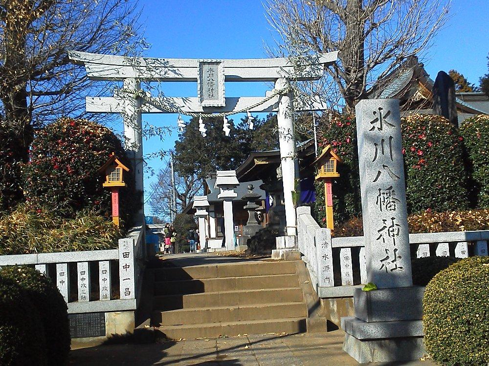 F1001212下新倉氷川八幡神社1月2日