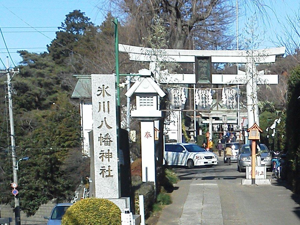 F1001216新倉氷川八幡神社1月2日