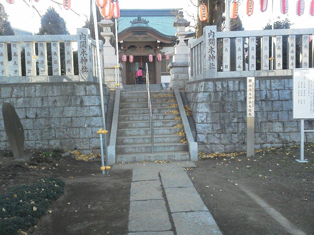 F1001241内間木神社1月2日