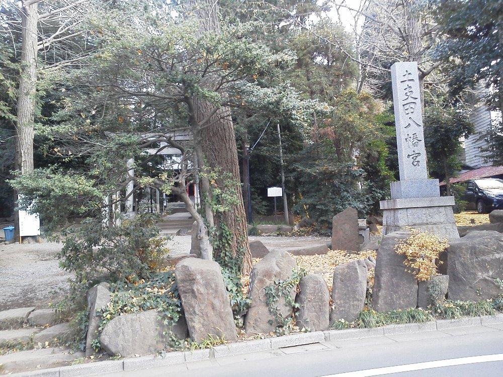F1001250土支田八幡神社1月3日