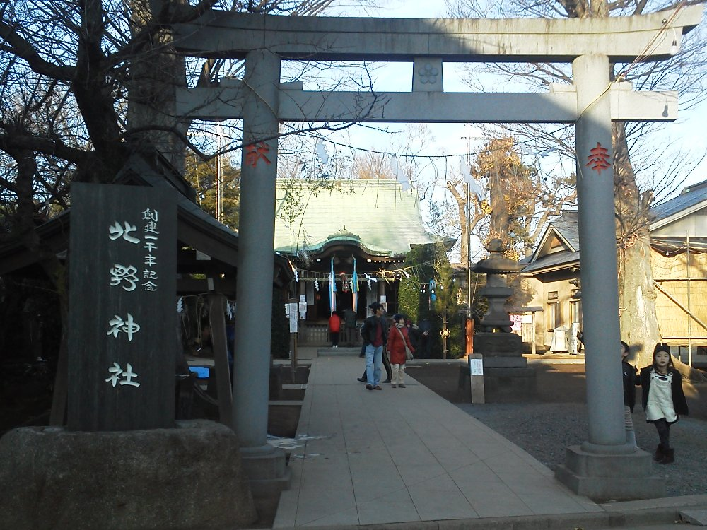 F1001293徳丸北野神社1月4日