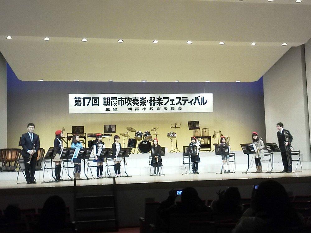F1001330朝霞17th吹奏器楽フェスタ 三小器楽クラブ