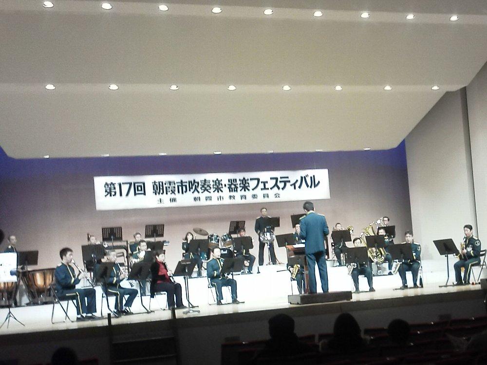 F1001333朝霞17th吹奏器楽フェスタ 南西部消防音楽隊
