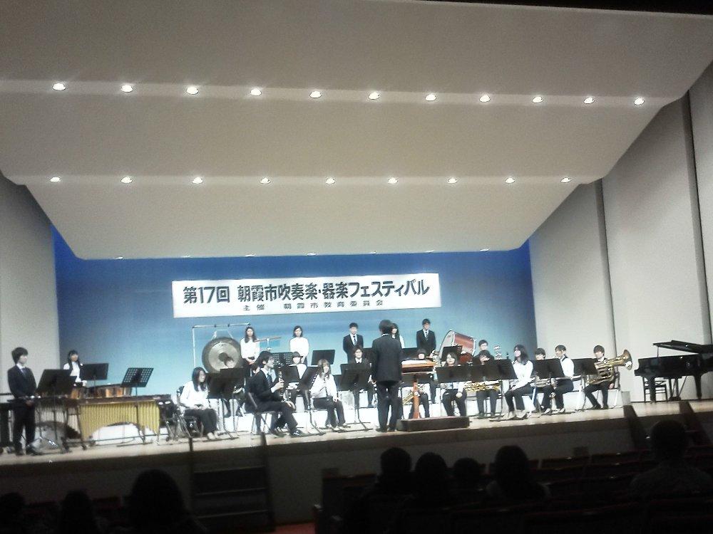 F1001334朝霞17th吹奏器楽フェスタ 東洋大学吹奏楽研究部