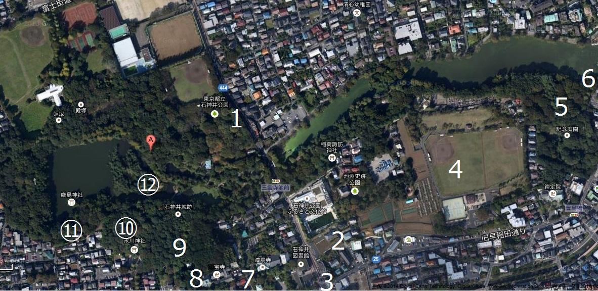 石神井公園あちこち