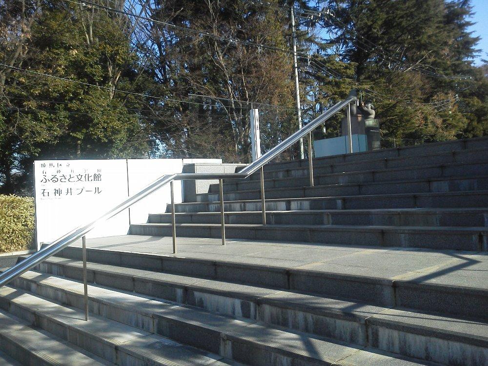 F1001360石神井公園ふるさと文化館入り口