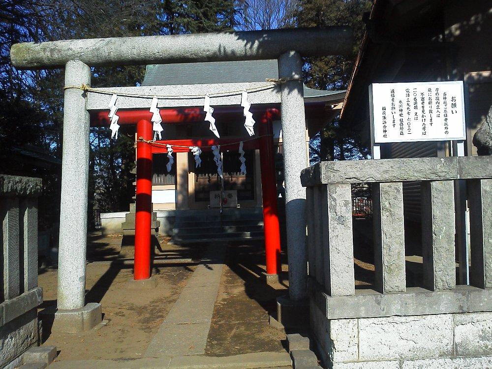 F1001365石神井公園稲荷諏訪合神社