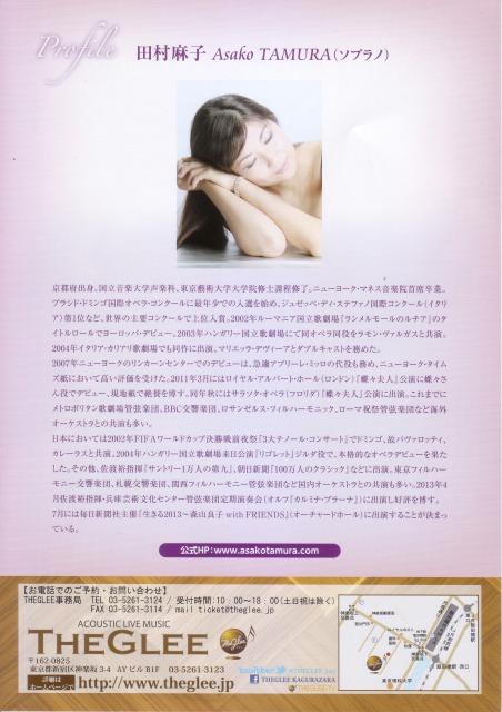 Asako pops LIVE Aug.3 2013