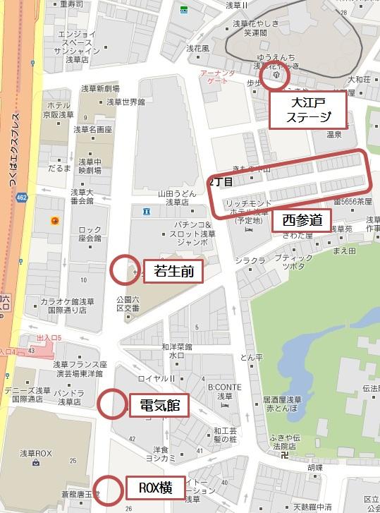 浅草六区全体MAP(2013.2)