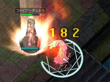 0000-2.jpg