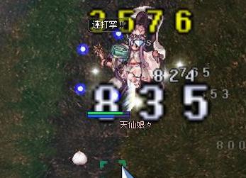 0412-2.jpg