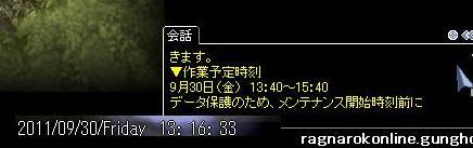 0930-1.jpg