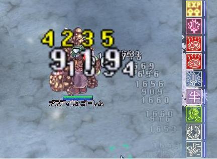 1023-4.jpg