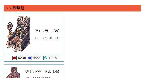 120420-1.jpg