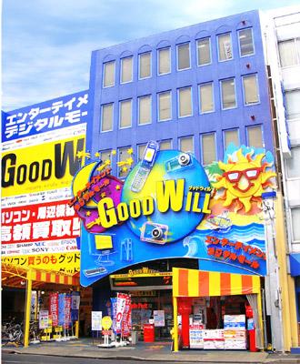 shop_edm_entrance.jpg