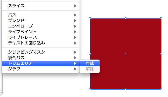 スクリーンショット(2010-07-09-17.28.34)