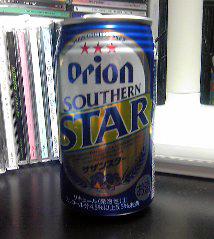 オジー自慢のオリオンビール
