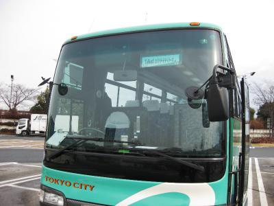 休憩中バス