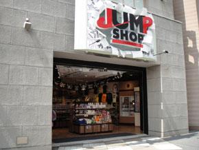 2010-6-19.jpg