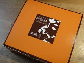 2010-6-7.jpg