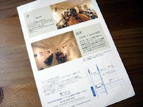 2010-7-2f.jpg